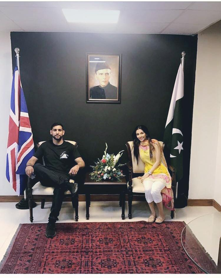 Boxer Amir Khan & Wife Faryal In Islamabad