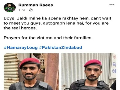 Rumman Raees Appreciates And Want To Meet A Real Heroes Of Pakistan