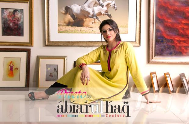 Abrar Ul Haq Lawn Summer Collection