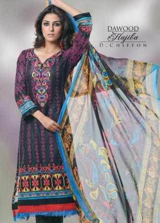 Dawood Lawn Summer Collection