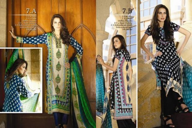 Nadia Khan Lawn Summer Collection