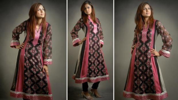 Nakoosh Lawn Summer Collection