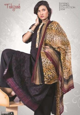 Tehzeeb Lawn Summer Collection