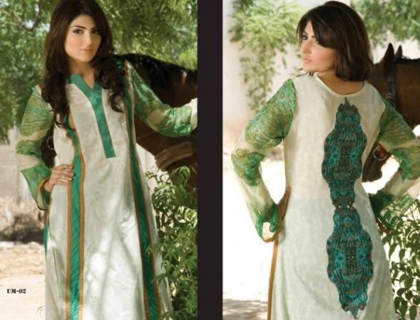 Umaimah Lawn Summer Collection
